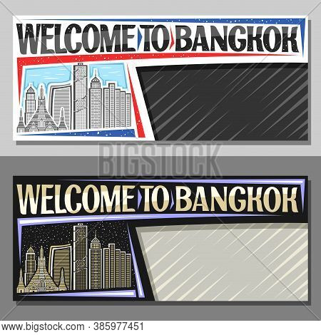 Vector Layouts For Bangkok With Copy Space, Decorative Voucher With Illustration Of Modern Bangkok C