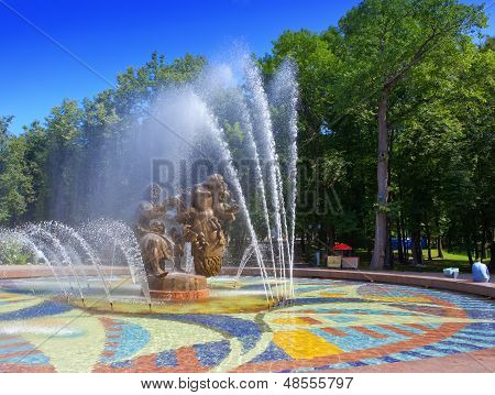 Great Novgorod. Russia. A fountain