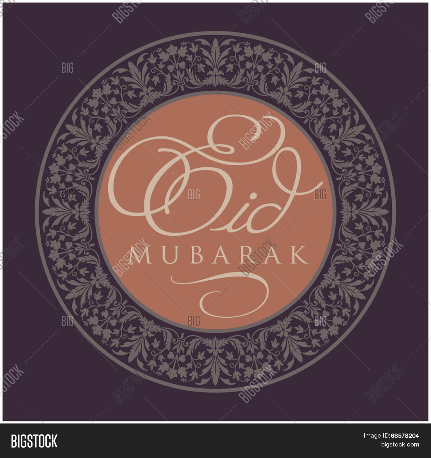 Eid Mubarak Message Vector Photo Free Trial Bigstock
