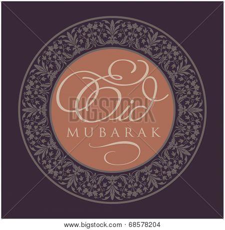 'Eid Mubarak' message in english script with decorative border