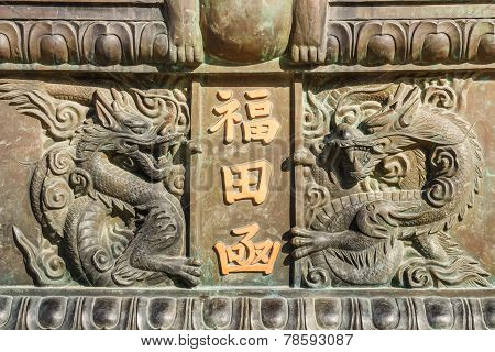 Twin Dragons And Chinese Characters