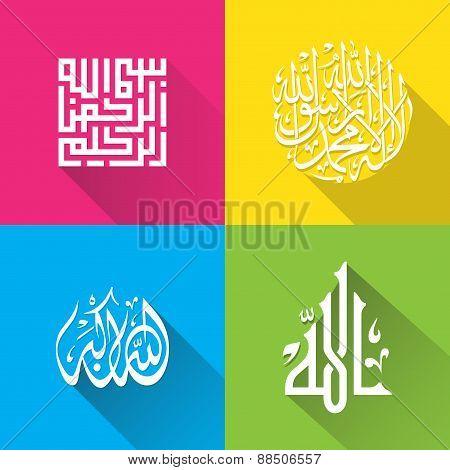 Ramadhan Kreem Arabic Font Calligraphy Style