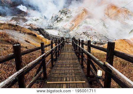 Jigokudani Hell Valley, Noboribetsu