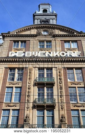 Amsterdam Department Store