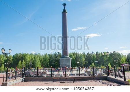 Pervouralsk, Russia - June 1, 2017: A General Back View Of The Obelisk On The Border Of Europe And A