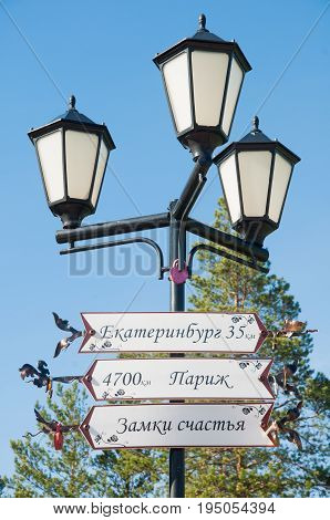 Pervouralsk, Russia - June 1, 2017: A General View Of The Streetlight With Street Signs Of The Dista