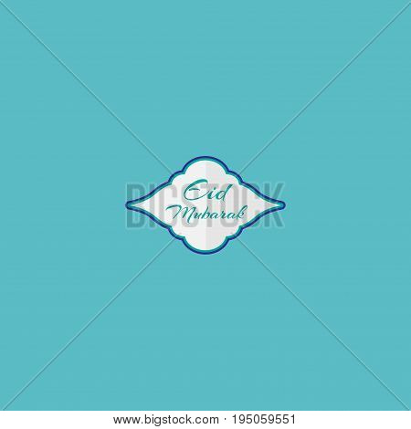 Flat Icon Eid Mubarak Element. Vector Illustration Of Flat Icon Arabic Calligraphy Isolated On Clean Background. Can Be Used As Eid, Mubarak And Calligraphy Symbols.