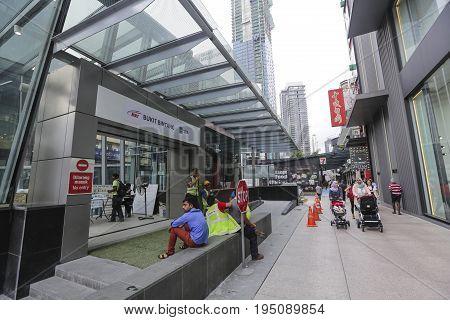 Malaysia Mrt (mass Rapid Transit)