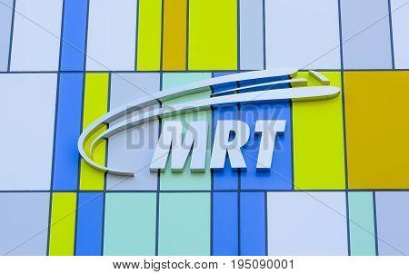 Logo Of Malaysia Mrt (mass Rapid Transit)