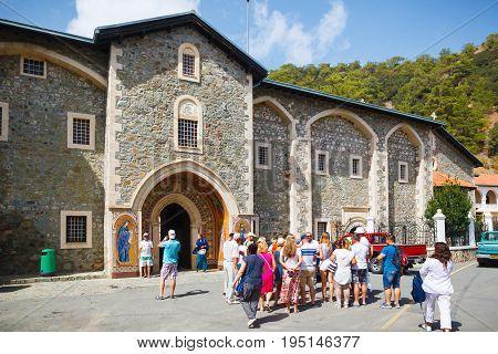 CYPRUS PAPHOS- SEPTEMBER 21 2016: Facade of the famous Kykkos monastery.