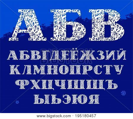 Russian alphabet, the font Ice pattern, simulation, vector.  Capital letters with serifs. White letters on a blue background.