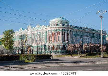 Yekaterinburg, Russia - May 31, 2017: A General View At The Sevastianov's House From The Lenin Avenu