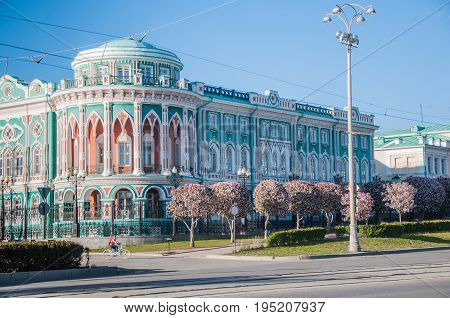 Yekaterinburg, Russia - May 31, 2017: A Part Of The Sevastianov's House Facing Lenin Avenue