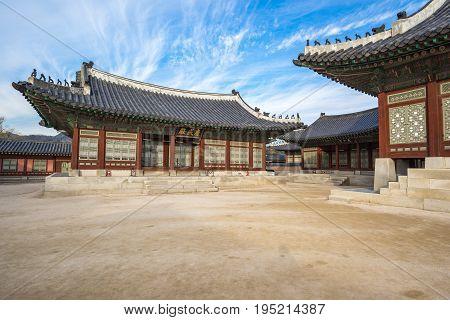 Gyeongbok gung Palace in Seoul South Korea.