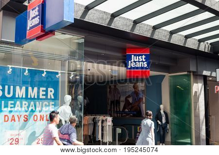 Melbourne, Australia - February 23, 2017: Just Jeans is an Australian jeanswear clothing chain owned by the Just Group. This store is in Bourke Street Mall in Melbourne.