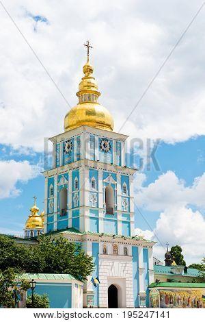 St. Michael's Golden Domed Monastery, Kiev Monastery, Monastery