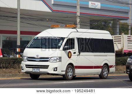 Prison Van Of Department Of Corrections.