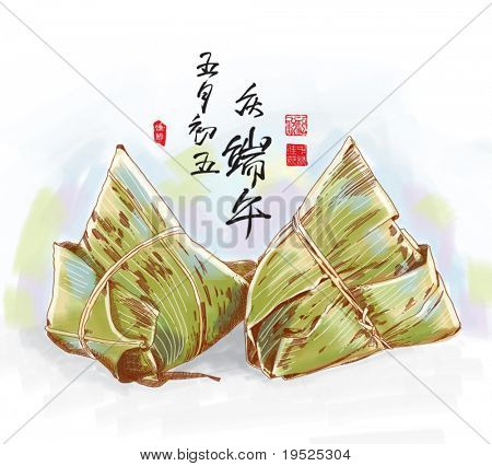Vector Drawing of Zongzi - Traditional Dragon Boat Festival dumpling with Chinese Greeting Calligraphy