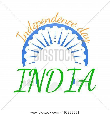 Vector greeting card. Indian independence day illustration