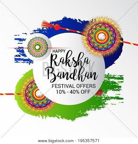Happy Raksha Bandhan_12_july_63