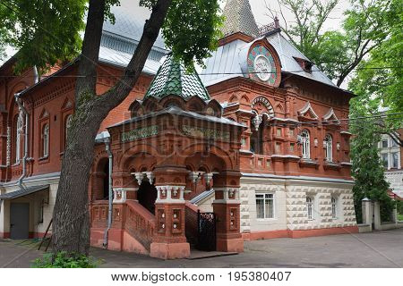 MOSCOW - July 5 2017: Administrative building of Timiryazev Biological Museum on July 5 2017 in Moscow. This building was built in 1893 it is object of cultural heritage of Federal significance.