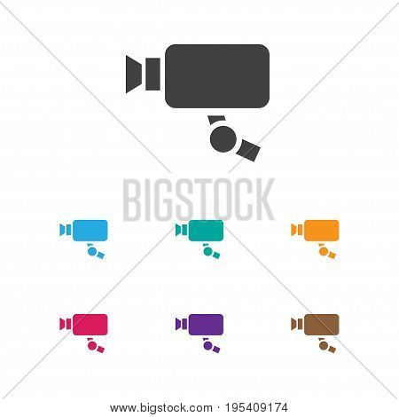 Vector Illustration Of Excitement Symbol On Security Camera Icon. Premium Quality Isolated Tracking Cam Element In Trendy Flat Style.