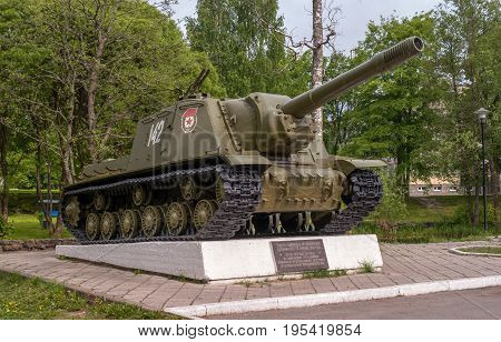 Priozersk, Republic of Karelia, Russia - June 12, 2017: a monument to the heavy self-propelled plant ISU-152. ISU-152 in the summer of 1942 took part in hostilities to liberate the Priozersk land.
