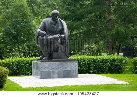 MOSCOW - JULY 13: Monument to Vladimir Lenin in Krasnaya Presnya Park on July 13 2017 in Moscow. Vladimir Lenin was the Russian revolutionary.