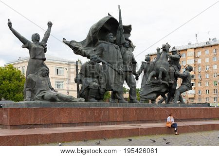 MOSCOW - JULY 5: Monument to