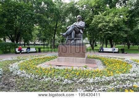 MOSCOW - JULY 5: Monument to Vladimir Lenin and flower bed in December Uprising Park on July 5 2017 in Moscow. Vladimir Lenin was Russian revolutionary.