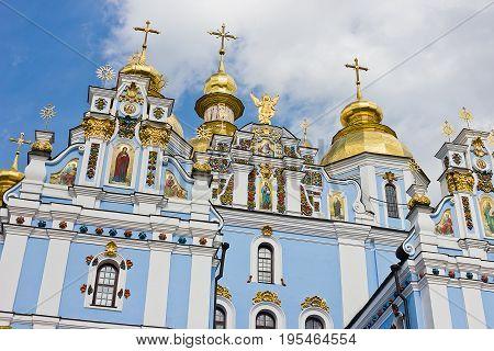 St. Michael's Golden-Domed Cathedral in Kiev Ukraine