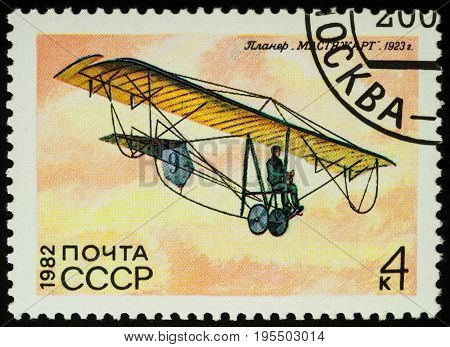 Moscow Russia - July 16 2017: A stamp printed in USSR shows old glider Mastyazhart by Ilyushin (1923) series
