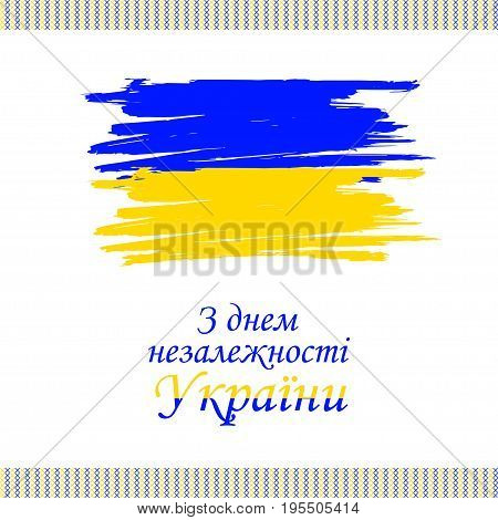 Independence Day Of Ukraine background with flag and text on the ukrainian language. Vector illustration