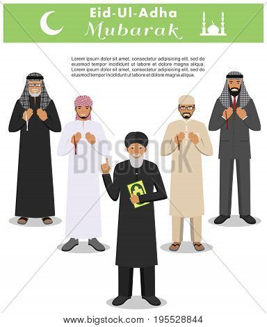 Muslim holiday Eid al-Adha. Feast of the Sacrifice. Islamic people standing together with beads in hands and pray. Mufti with quran. Silhouette of a mosque and minarets. Vector illustration.