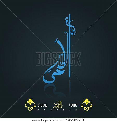 Calligraphy of Arabic text of Eid Al Adha Mubarak for the celebration of Muslim community festival. Translation is Sacrifice Holiday