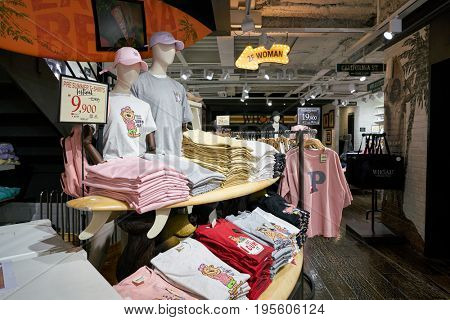 SEOUL, SOUTH KOREA - CIRCA JUNE, 2017: clothing on display at a store in Seoul.