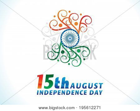 abstract artistic independence day background vector illustration