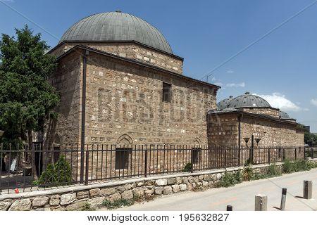 SKOPJE, REPUBLIC OF MACEDONIA - 13 MAY 2017:  National Gallery of Macedonia - Daut Pasha Hamam, Skopje, Republic of Macedonia