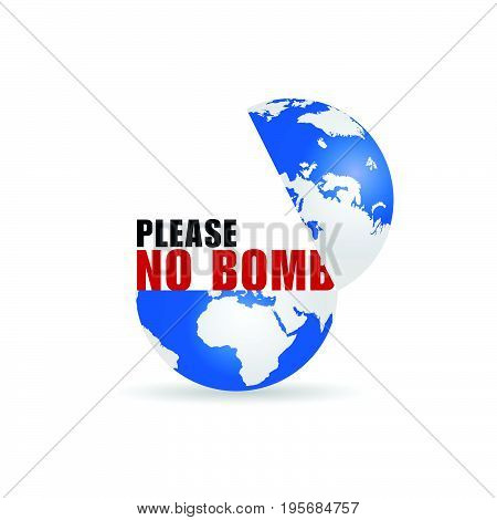 Planet With No Bomb Message Illustration
