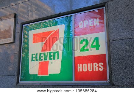 MELBOURNE AUSTRALIA - JULY 7, 2017: 7 Eleven. 7-Eleven is the world's largest operator, franchisor, and licensor of convenience stores with more than 50,000 outlets.