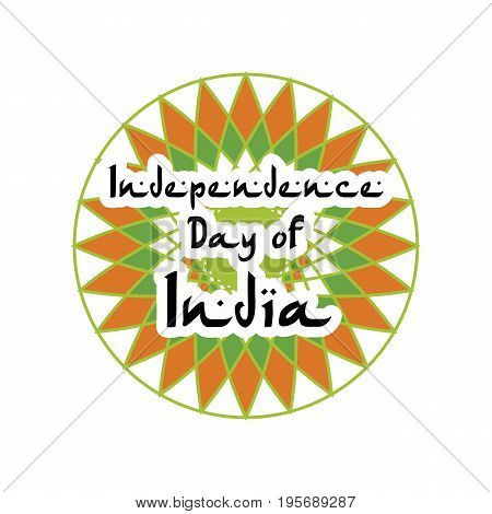 Festive Illustration Of Independence Day Of India