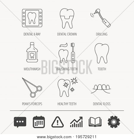 Stomatology, tooth and dental crown icons. X-ray, mouthwash and dental floss linear signs. Toothache, forceps icons. Education book, Graph chart and Chat signs. Vector