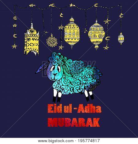Watercolor Greeting Card Of Eid Al Adha Mubarak. Feast of Sacrifice. Famous Festival of Muslim Community Celebration. poster