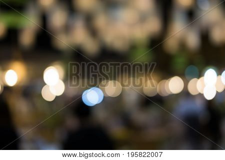 People In Expo Exhibition Hall, Public Event, Business Trade Show.  Blur Image For Abstract Backgrou