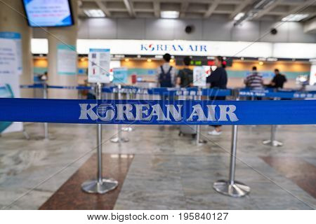 SEOUL, SOUTH KOREA - CIRCA MAY, 2017: close-up shot of belt at Gimpo Airport check-in area. Gimpo International Airport is located in the far western end of Seoul.