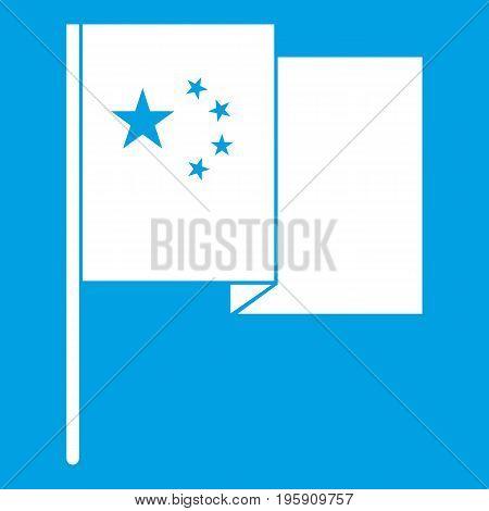 China flag icon white isolated on blue background vector illustration