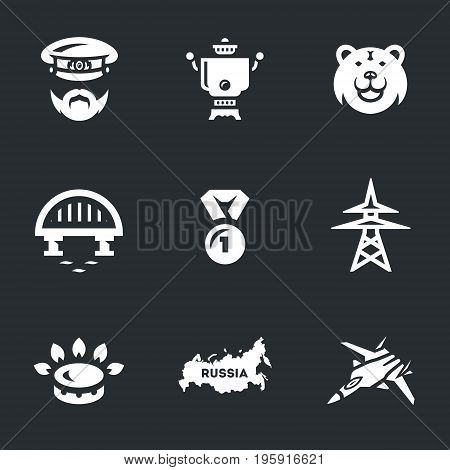 General, samovar, bear, bridge, medal, power line, gas, map, fighter.