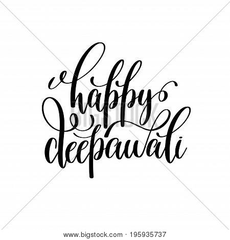 happy deepawali black calligraphy hand lettering text isolated on white background for indian diwali fire light holiday design template, greeting card vector illustration
