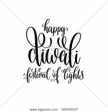 happy diwali festival of lights black calligraphy hand lettering text isolated on white background for indian diwali fire light holiday design template, greeting card vector illustration