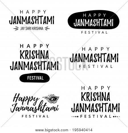 Modern hand drawn lettering Happy Janmashtami. Indian festival Krishna. Calligraphy for greeting card or banner. Usable for banners, greeting cards, t-shirts, print, logo.